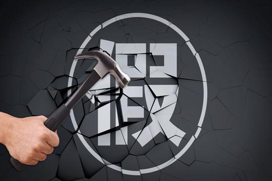2019年农资打假十大典型案件之假农药案-cnzzxzs.com国家标准物质中心