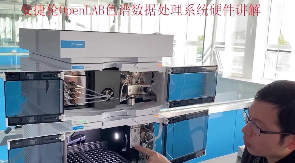 安捷伦色谱数据处理系统OpenLAB CDS硬件讲解-www.bzwz.com国家标准物质网
