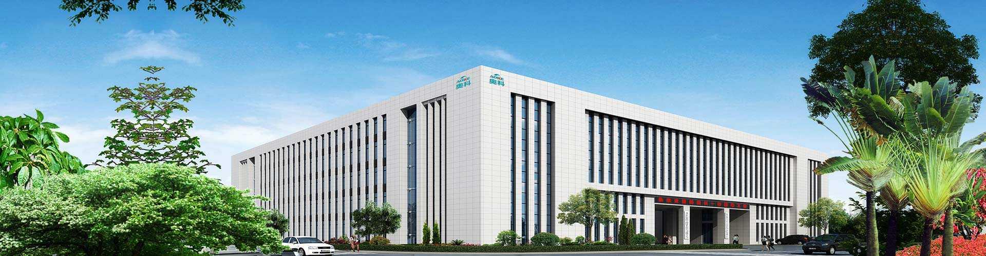 公司基地-www.weiye.org.cn国家标准物质网-标准物质