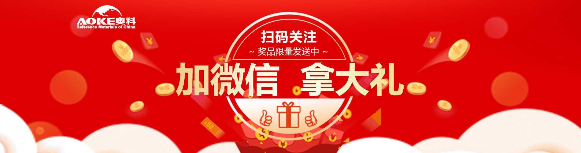 微信抽奖活动-www.bzwz.com伟业计量