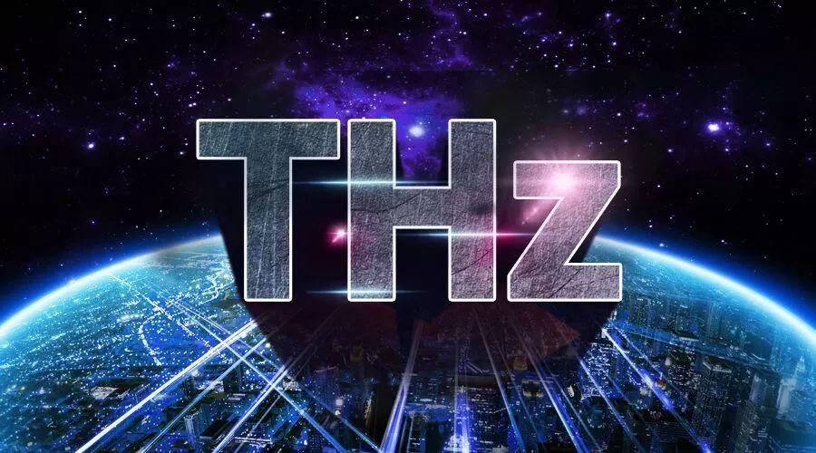 太赫兹光谱前沿技术及应用实例研讨会-培训中心-www.bzwz.com伟业计量