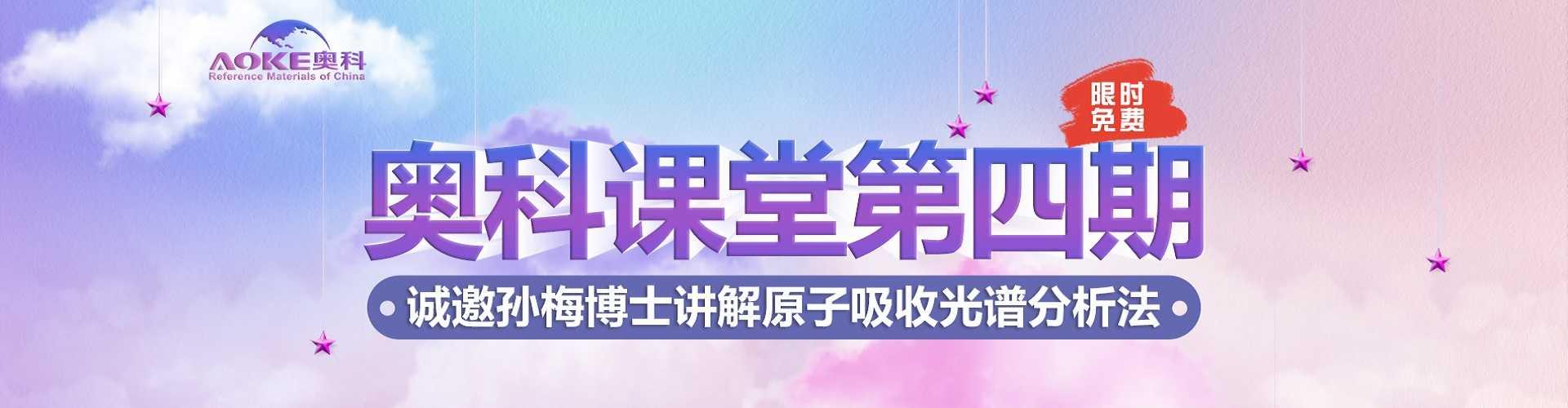 交流区-www.bzwz.com奥科集团