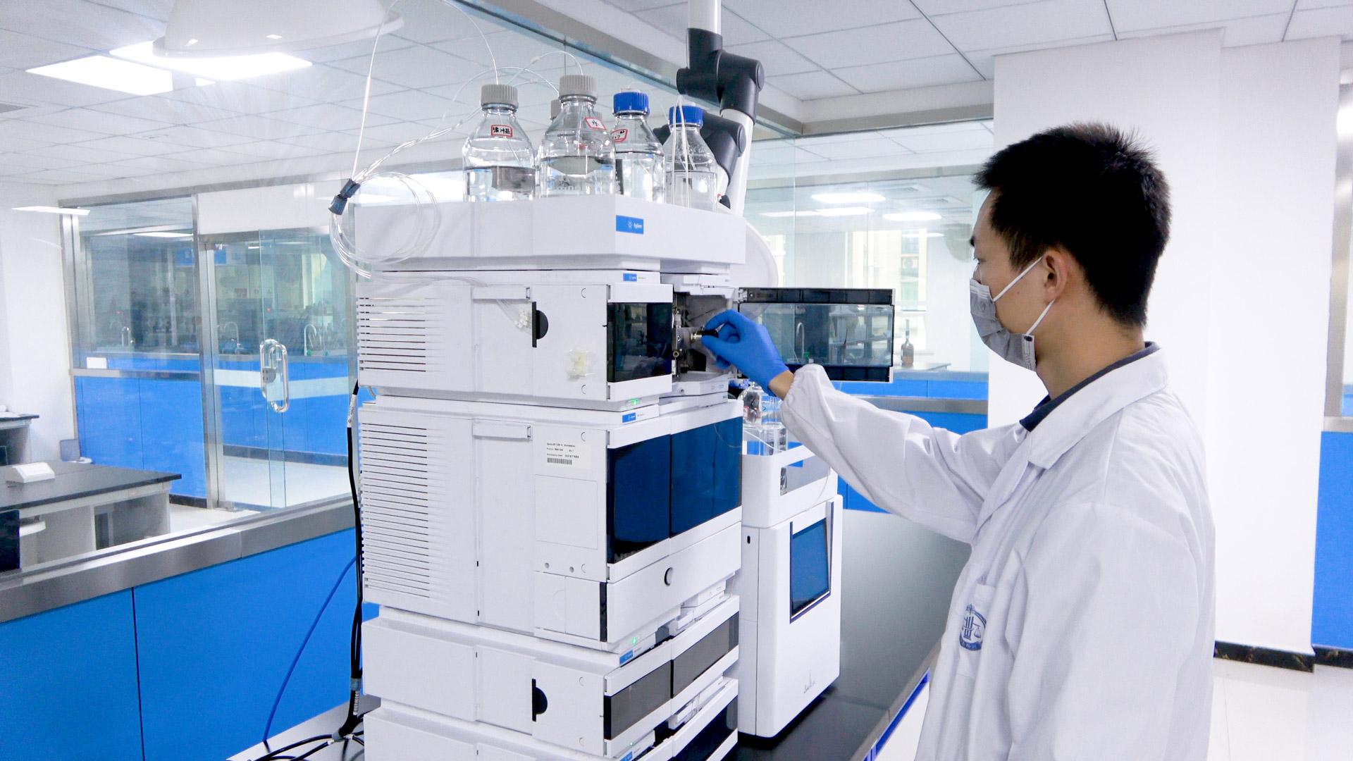 液相色谱检测技术-培训中心-www.bzwz.com伟业计量
