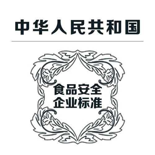 Q/BLRX 0001 S-2019 豆腐花-标准查询-标准物质网