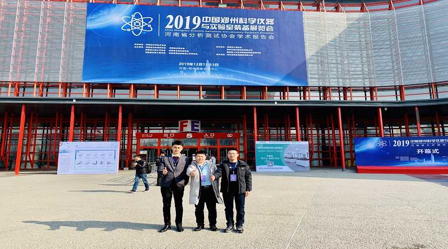 共同关注 | 2019郑州科仪展正在进行时-www.bzwz.com奥科集团