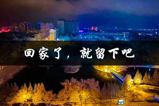 【高薪诚聘】奥科集团诚聘英才(求转发)-www.bzwz.com奥科集团