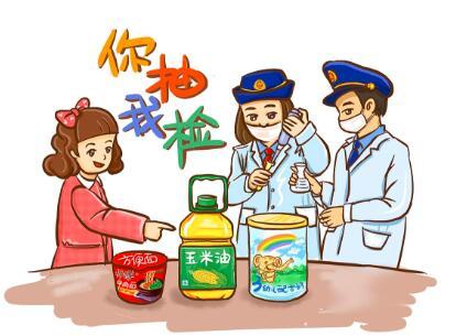 贵州省这11批次蔬菜、禽产品、生活饮用水、酱油不合格涉及到腐霉利、尼卡巴嗪、耗氧量等指标