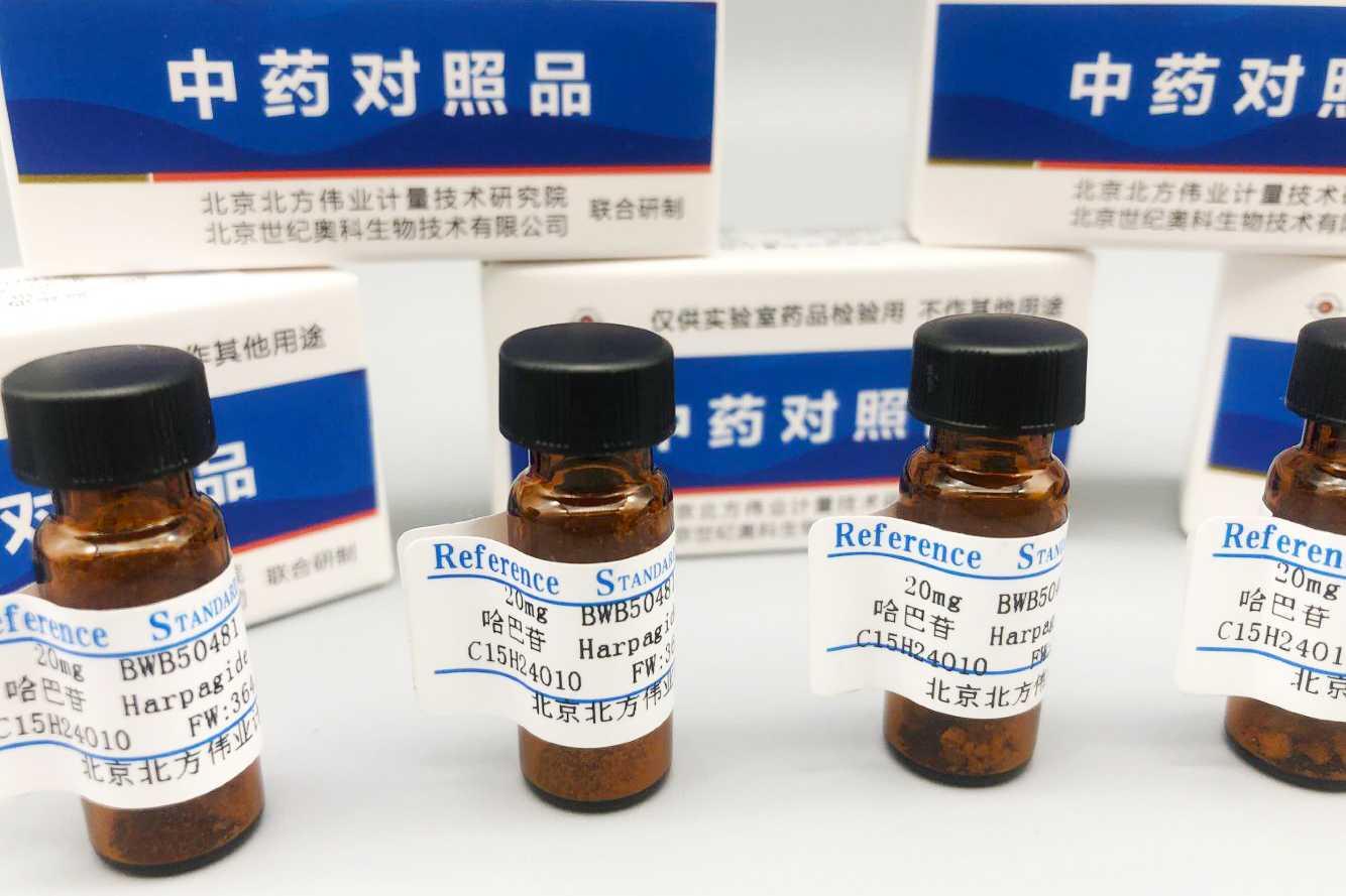 速来围观-99.36%高纯哈巴苷中药对照品隆重上线-www.bzwz.com奥科集团