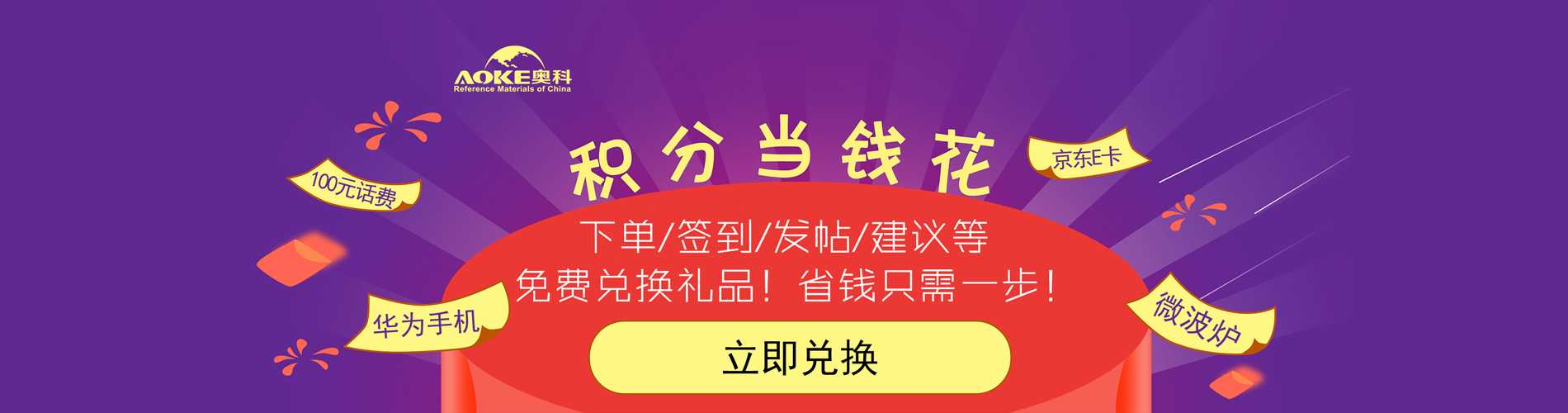 交流区-www.hongyun360.net博彩在线评级网