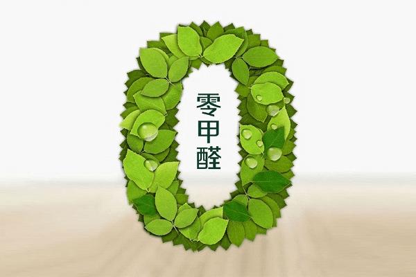 如何检测才能让室内甲醛无处遁形?-www.weiye.org.cn北方伟业