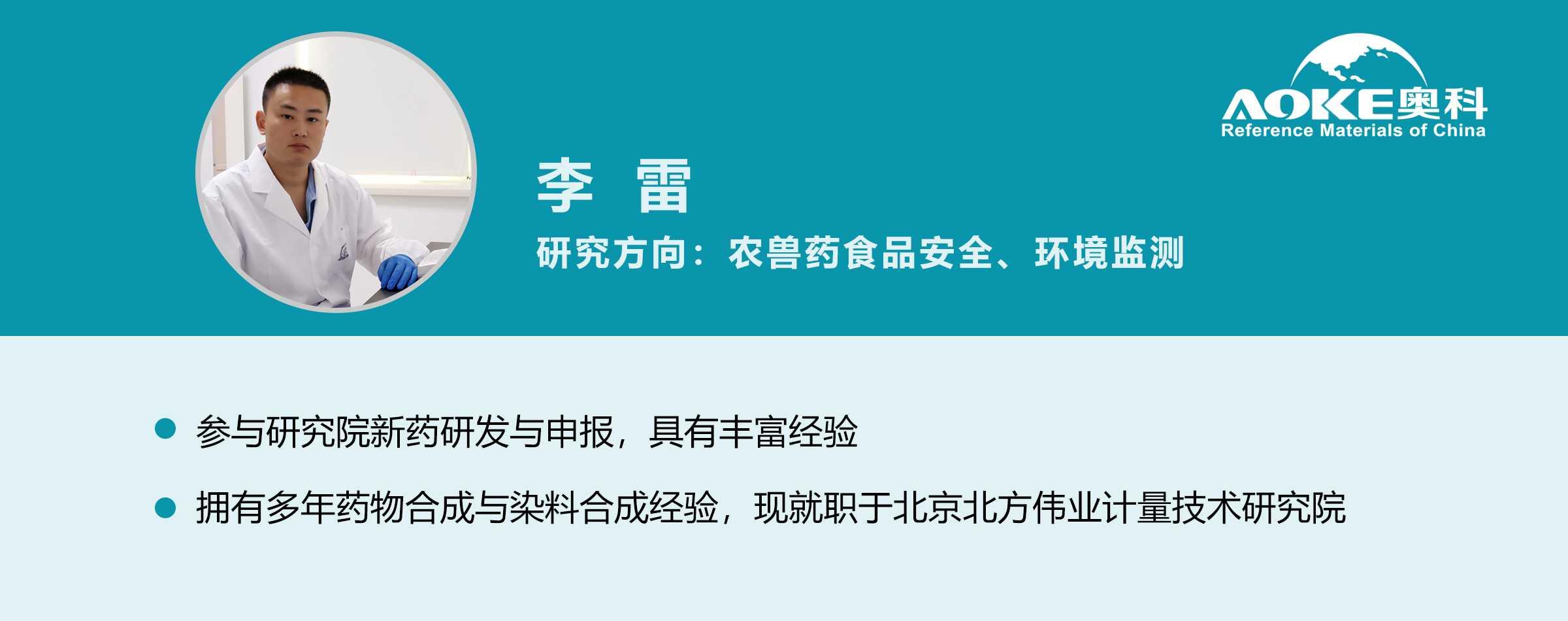李雷-www.hongyun360.net-博彩在线评级网