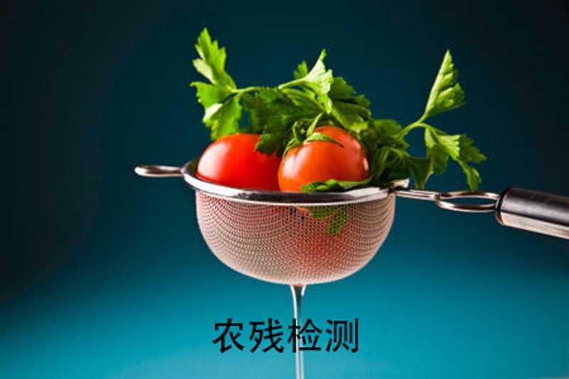 农药残留分析处理之索氏提取法-www.weiye.org.cn北方伟业
