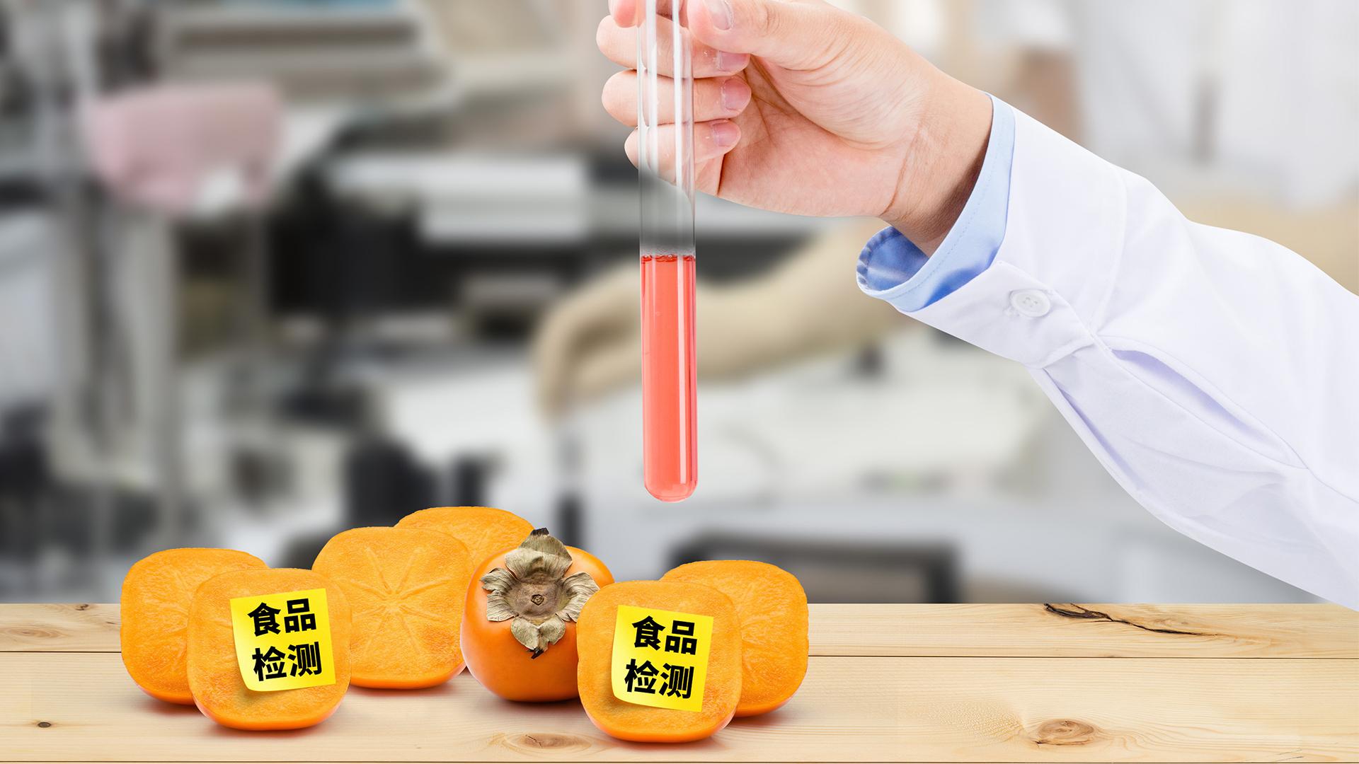 食品保健品中水分及功效性成分检测研讨会-培训中心-www.bzwz.com伟业计量