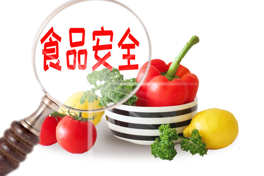 食品安全检测体系建设加快 检测技术亟待升级-www.bzwz.com国家标准物质中心