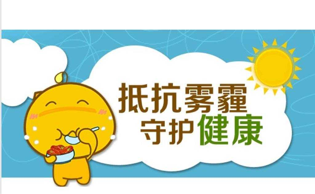 聚焦农畜牧业氨排放污染, 看中科院团队如何有效治理!-www.hongyun360.net博彩在线评级网