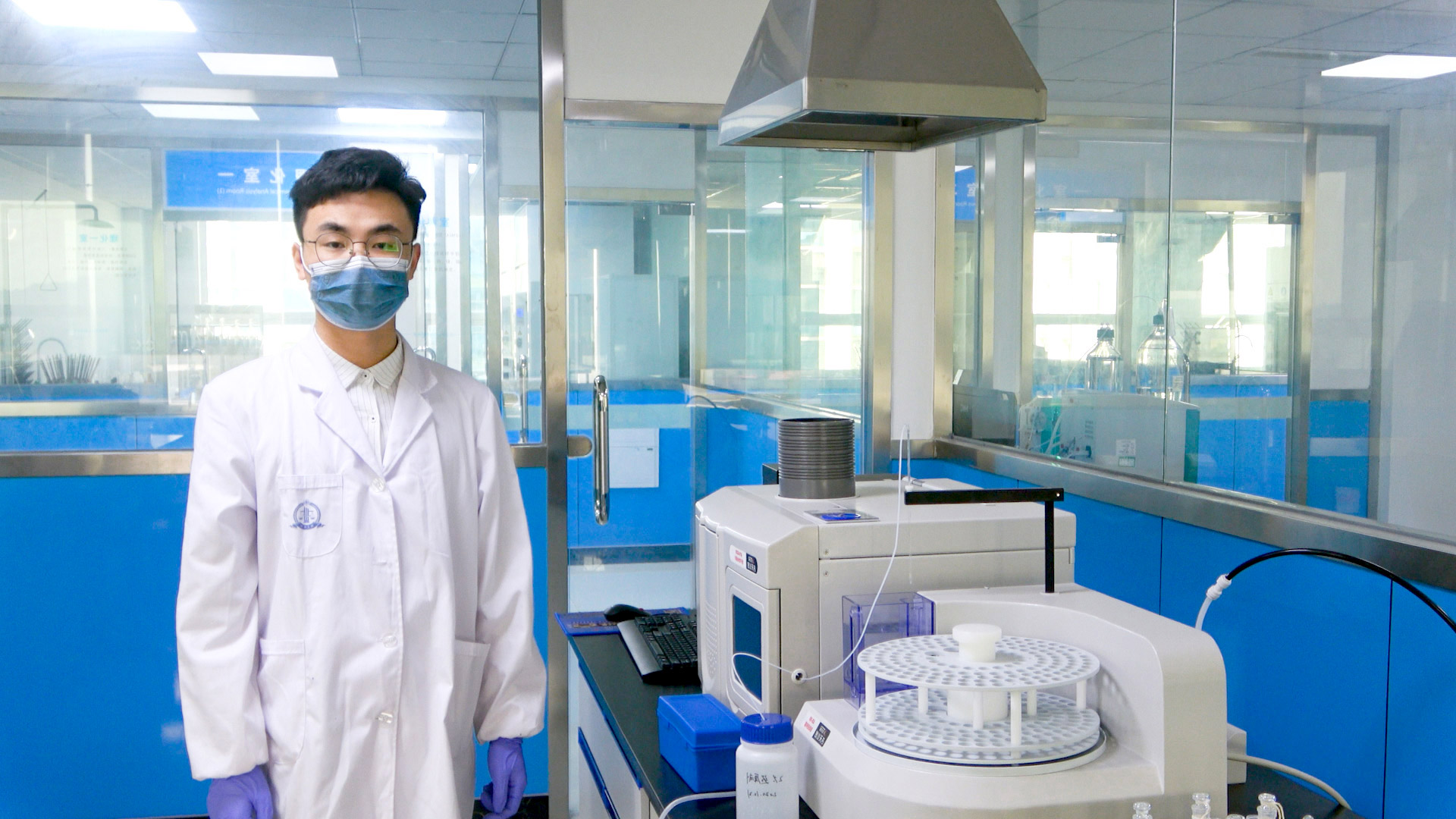 原子荧光检测技术-培训中心-www.bzwz.com伟业计量
