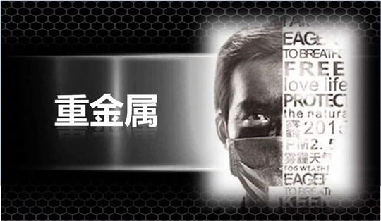 """原创:暗搓搓""""搞事情""""的重金属-www.bzwz.com伟业计量"""