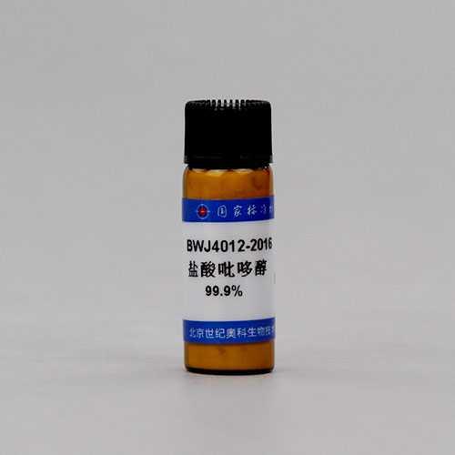 盐酸吡哆醇-其他-化工产品成分分析标准物质-标准物质-标准物质网