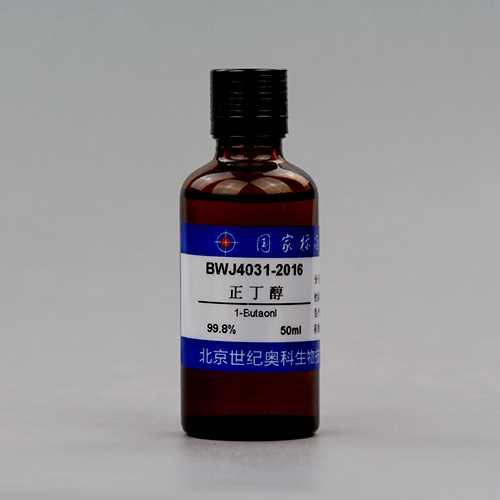 正丁醇-其他-化工产品成分分析标准物质-标准物质-标准物质网