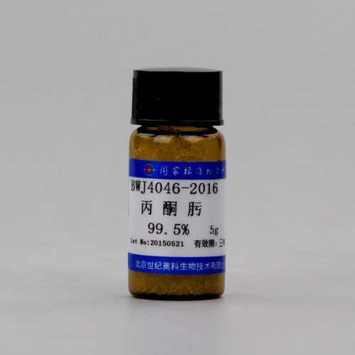 丙酮肟-其他-化工产品成分分析标准物质-标准物质-标准物质网