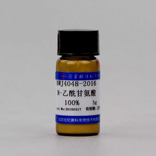 N-乙酰甘氨酸-其他-化工产品-标准物质-标准物质网