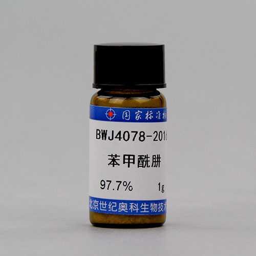 BWJ4078-2016苯甲酰肼-标准物质-标准物质网