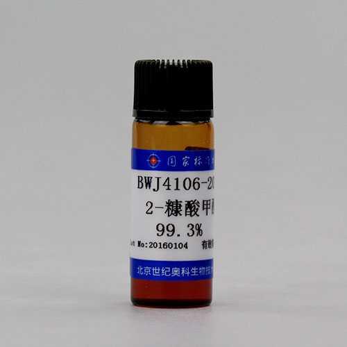 2-糠酸甲酯-其他-化工产品成分分析标准物质-标准物质-标准物质网