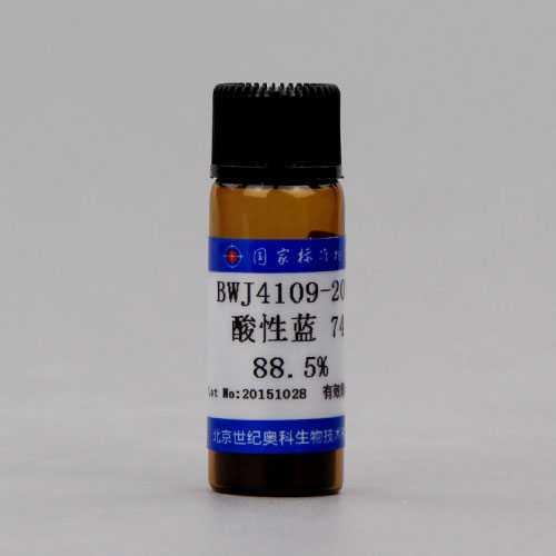 酸性蓝74-其他---北纳生物