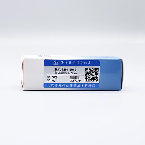 氟苯尼考标准品-兽药-环境化学-标准物质-标准物质网
