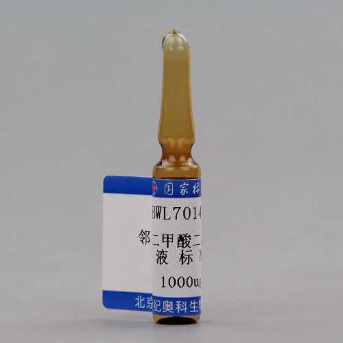 邻苯二甲酸二苯酯(DPHP)溶液标准物质