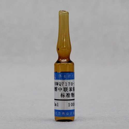 甲醇中联苯菊酯溶液标准物质-农药-环境化学-标准物质-标准物质网