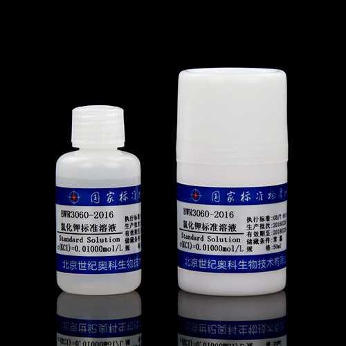 氯化钾溶液标准物质-容量分析用溶液---北纳生物
