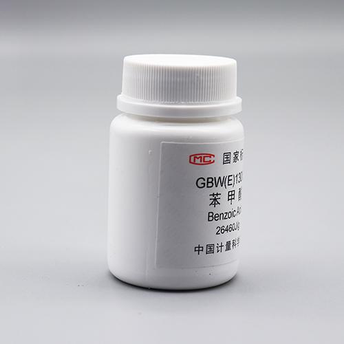 苯甲酸标准物质-熔点-物理特性与物理化学特性测量标准物质-标准物质-北纳生物