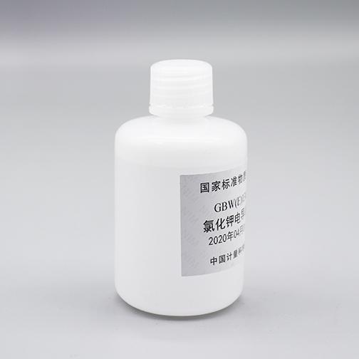 氯化钾电导率溶液标准物质-溶液电导率-物理特性与物理化学特性测量标准物质-标准物质-国家标准物质网