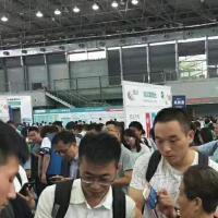 上海生物发酵展-会员头像-www.bzwz.com伟业计量