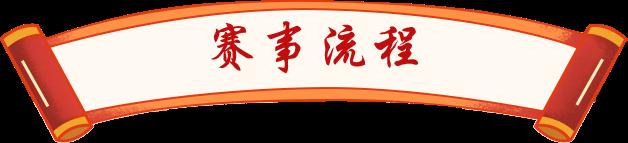 第三届有奖征文大赛-www.bzwz.com伟业计量