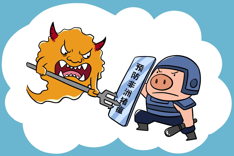 农业农村部:将加强非洲猪瘟诊断试剂盒等监督检验-www.weiye.org.cn伟业计量